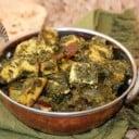 Kale Spinach Paneer Recipe