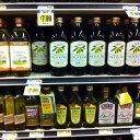 Time for an Oil Change... In Your Kitchen! (Greek Lemon Marinade)