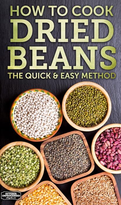 How to Cook Dried Beans Quickly and Easily